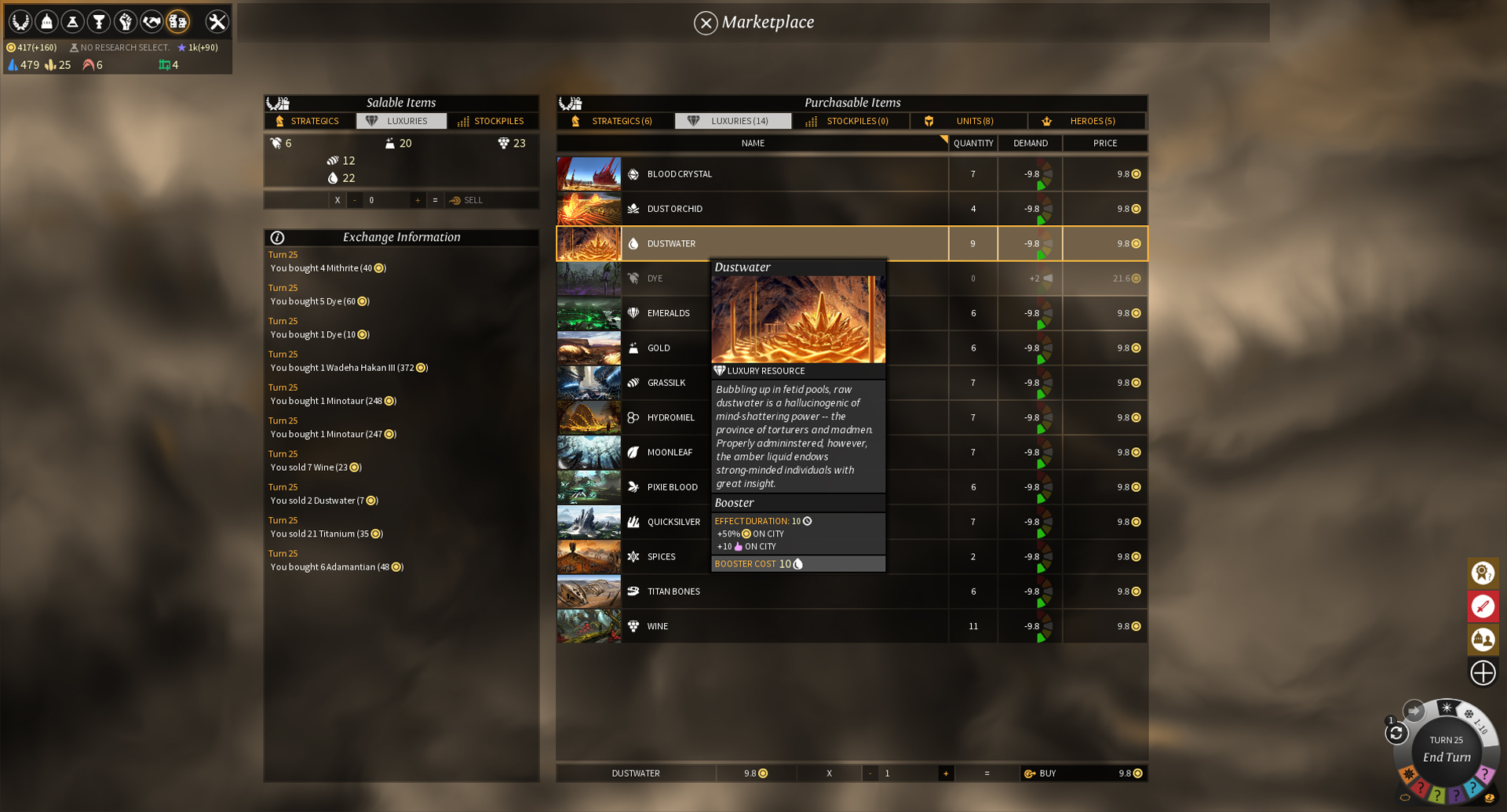 Roving_clans_marketplace_screenshot