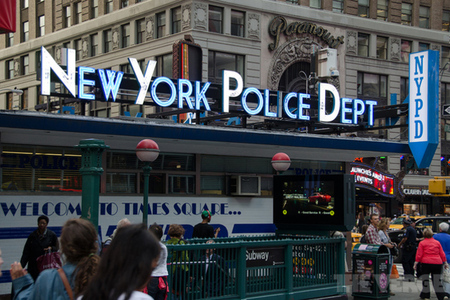 NYPD (STOCK)