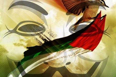 Anonymous Israel