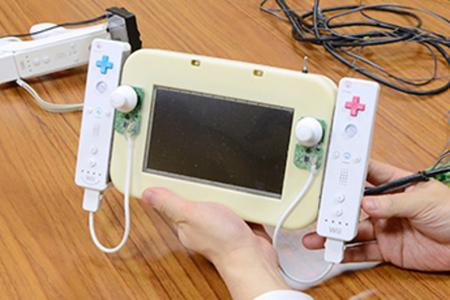 Wii U controller prototype