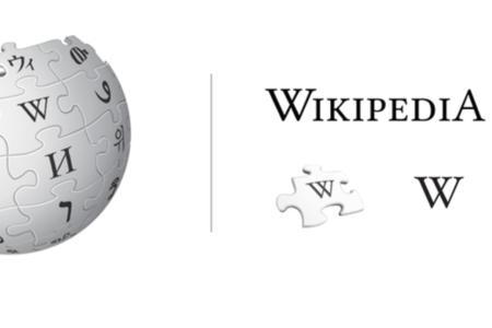 Wikipedia Proper - No credit needed -