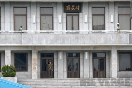 north korea dmz stock