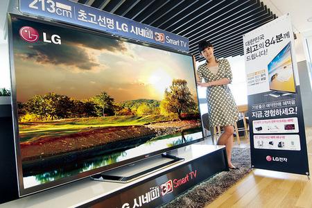 LG ultra high definition TV