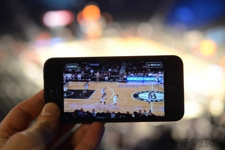 Barclay's Center Watch app