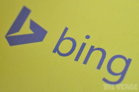 New bing logo stock 2