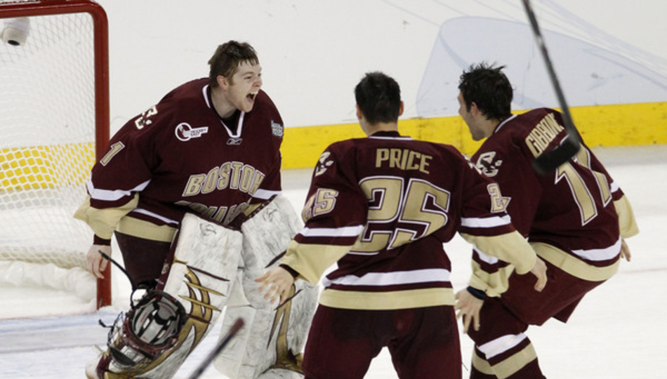 new styles 18f90 03083 Time To Overhaul The Boston College Hockey Jersey - BC ...