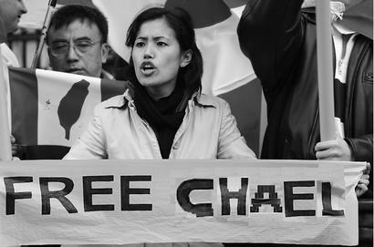 Free-chael