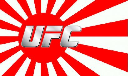 Ufc_japanflag1