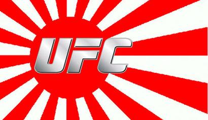 Ufc-japan-flag-450x260