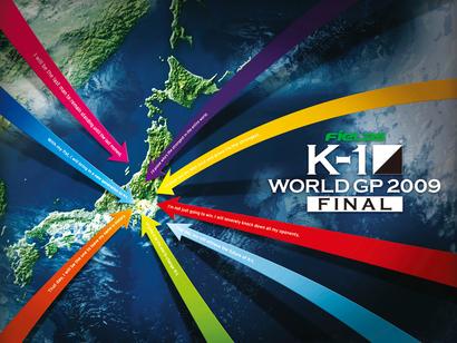 Wgp2009final01_800x600