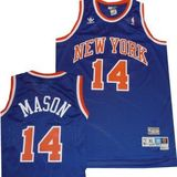 Masejersey