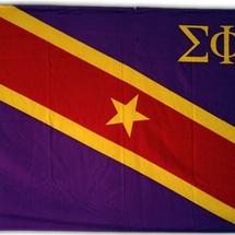 Sigep-flag-2