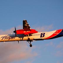 Bsuairplane