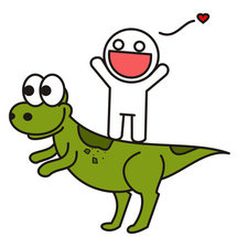Dinosaur_by_desfachatada