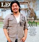 LEO-Weekly_Edward_Lee.png