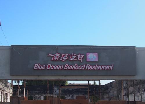 blue%20ocean.JPG