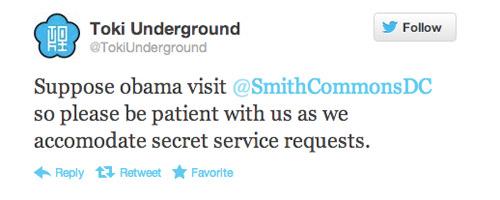 obama-smith-commons-toki-500.jpg