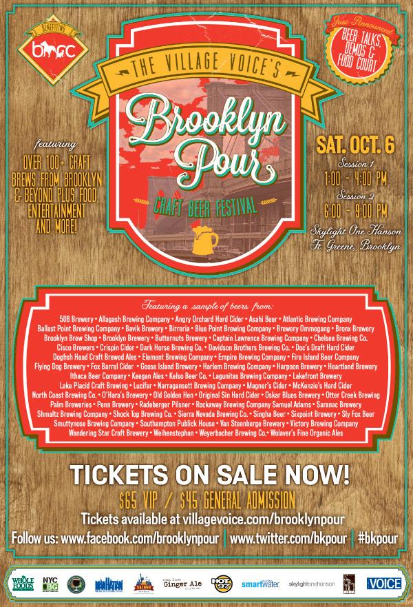 Brooklyn_Pour.jpg