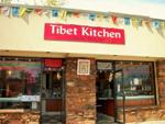 tibetkitchenreview.jpg