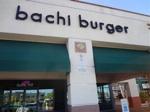 bachi-burger-150%206-13-12.jpg