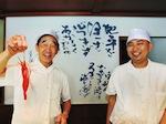 shiro_belltown_jiro_loves_sushi.jpg