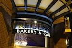 regent-bakery-cafe-seattle-150.jpg