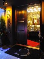 Dorsia_entrance.jpg