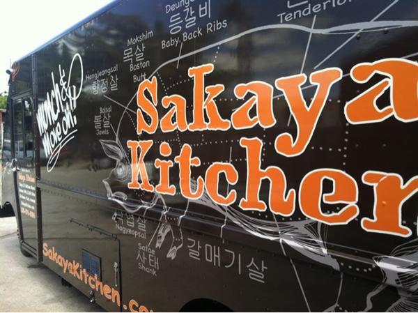 sakaya-kitchen-truck.jpg