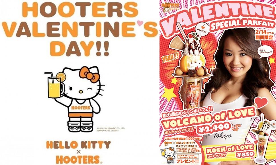 hello-kitty-hooters-tokyo-valentines-day.jpg