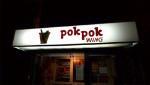 2012_1_pokwingGNBN.jpg