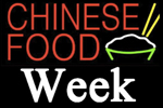2011_chinese_food_ql1.jpg