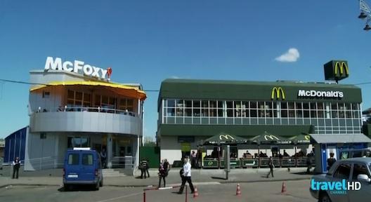 mcfoxy-mcdonalds.jpg