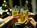 champagne-toast-obama-260-2.jpg