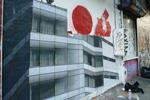 2011_mars_bar_facade1.jpg