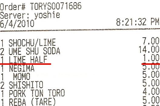 2010_06_yakitory-receipt.jpg