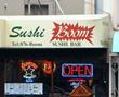 2009_11_sushiboom.jpg