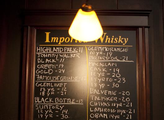 2009_05_whiskylist.jpg