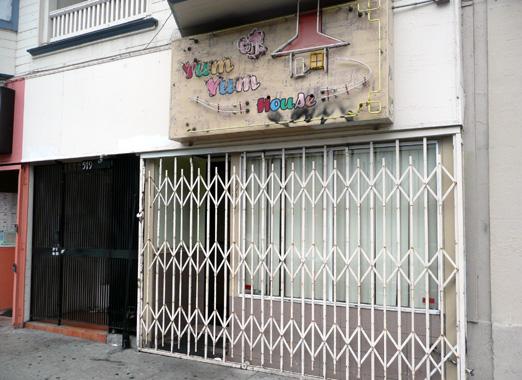 2008_07_yumyum.jpg