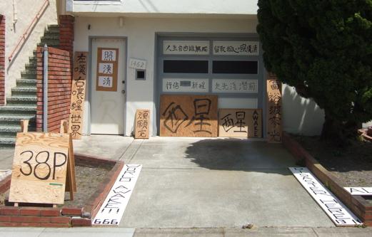 2008_07_house.jpg