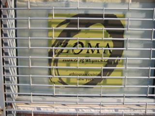2006_09_zoma.jpg