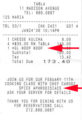 2006_01_receipt1.jpg