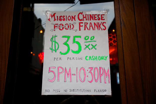 2014_mission_sign_frankies1.jpg