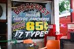 breakfast-tacos-tamale-house-150010713.jpg