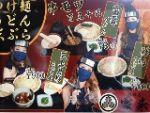 ninjacafe150.jpg
