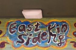 east_side_king_south_lamar_sm250.jpg
