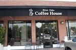 River_Oaks_Coffee_House_Exterior_June_2012.jpg
