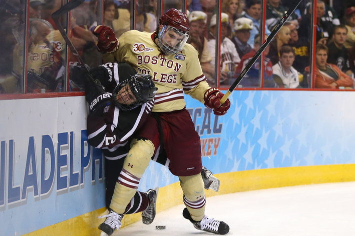 Hockey East: Time To Overhaul The Boston College Hockey Jersey