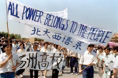 Tiananmen square conclusion