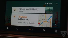 android-auto-theverge-1_1020.0.jpg