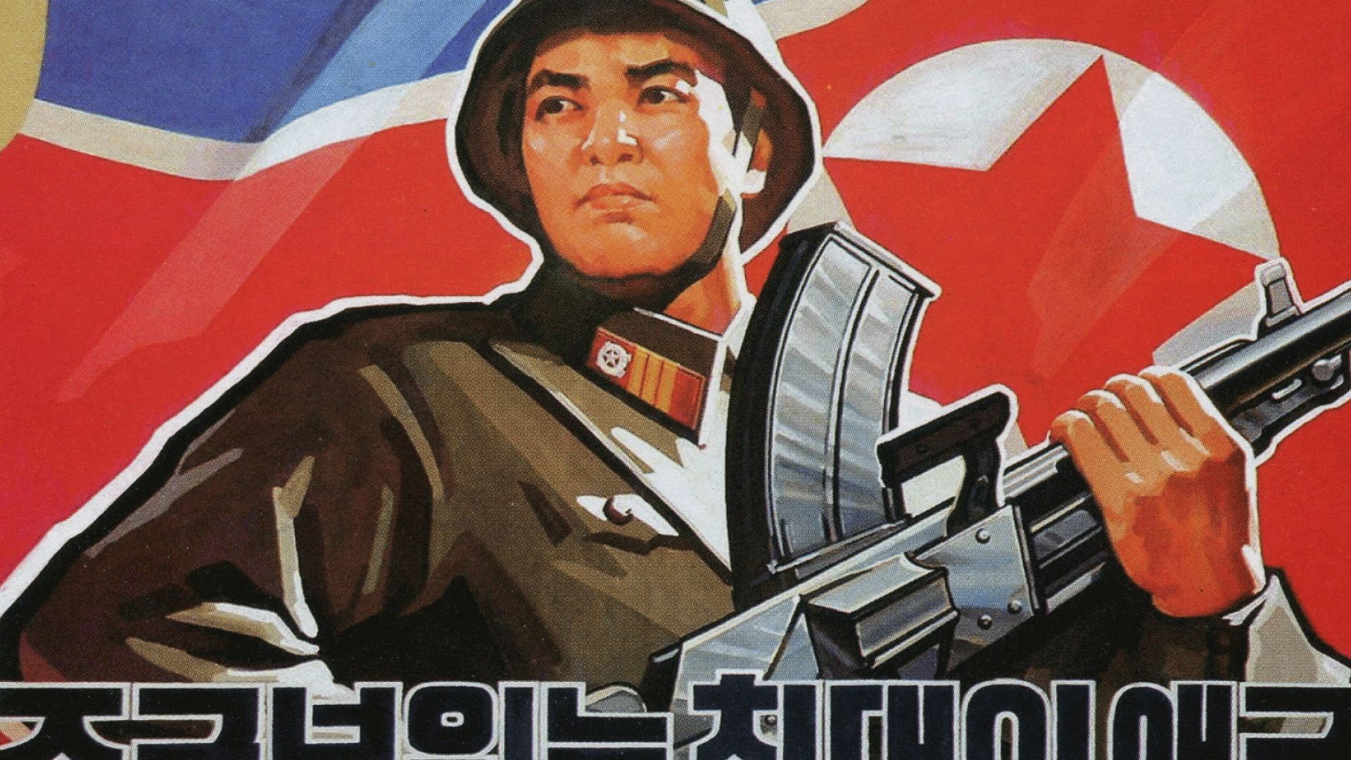 north korea propaganda T he north korean propaganda video begins with pictures of president donald trump, describing him as a mad man it goes on to show a series of pukguksong missiles being fired from mobile launch vehicles before an f-35 raptor fighter and a nuclear-capable lancer bomber are destroyed by computer-generated explosions.